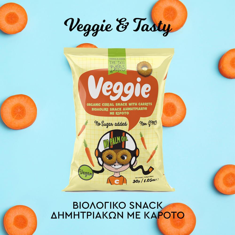 Veggie Σνάκ δημητριακών με καρότο 30gr