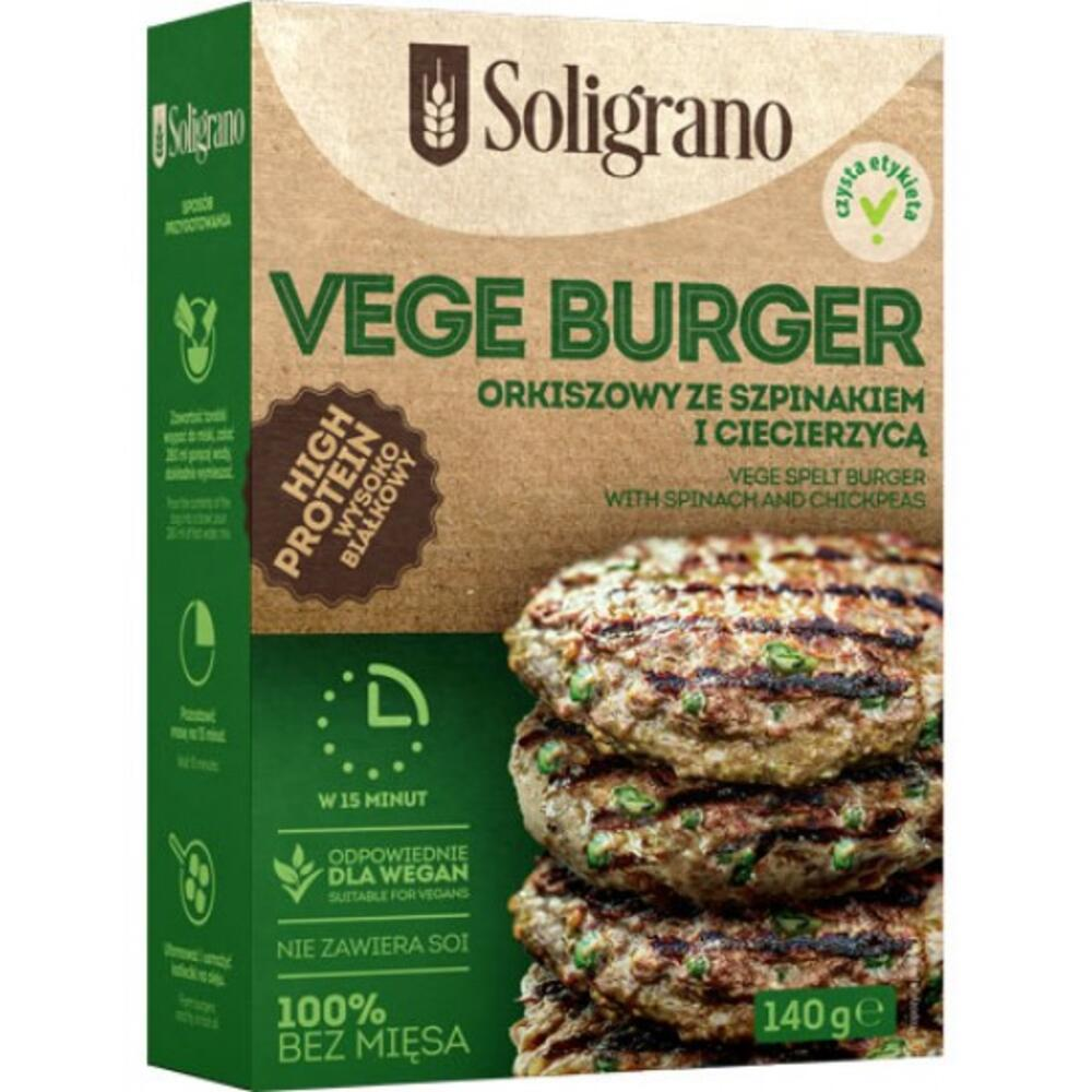 Burger vegan Σπανάκι & Ρεβύθια 140g