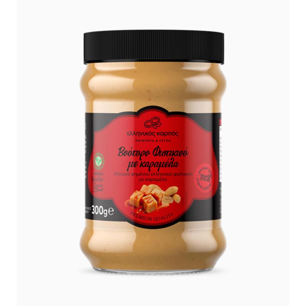 Φυστικοβούτυρο Σερρών Caramel 300gr