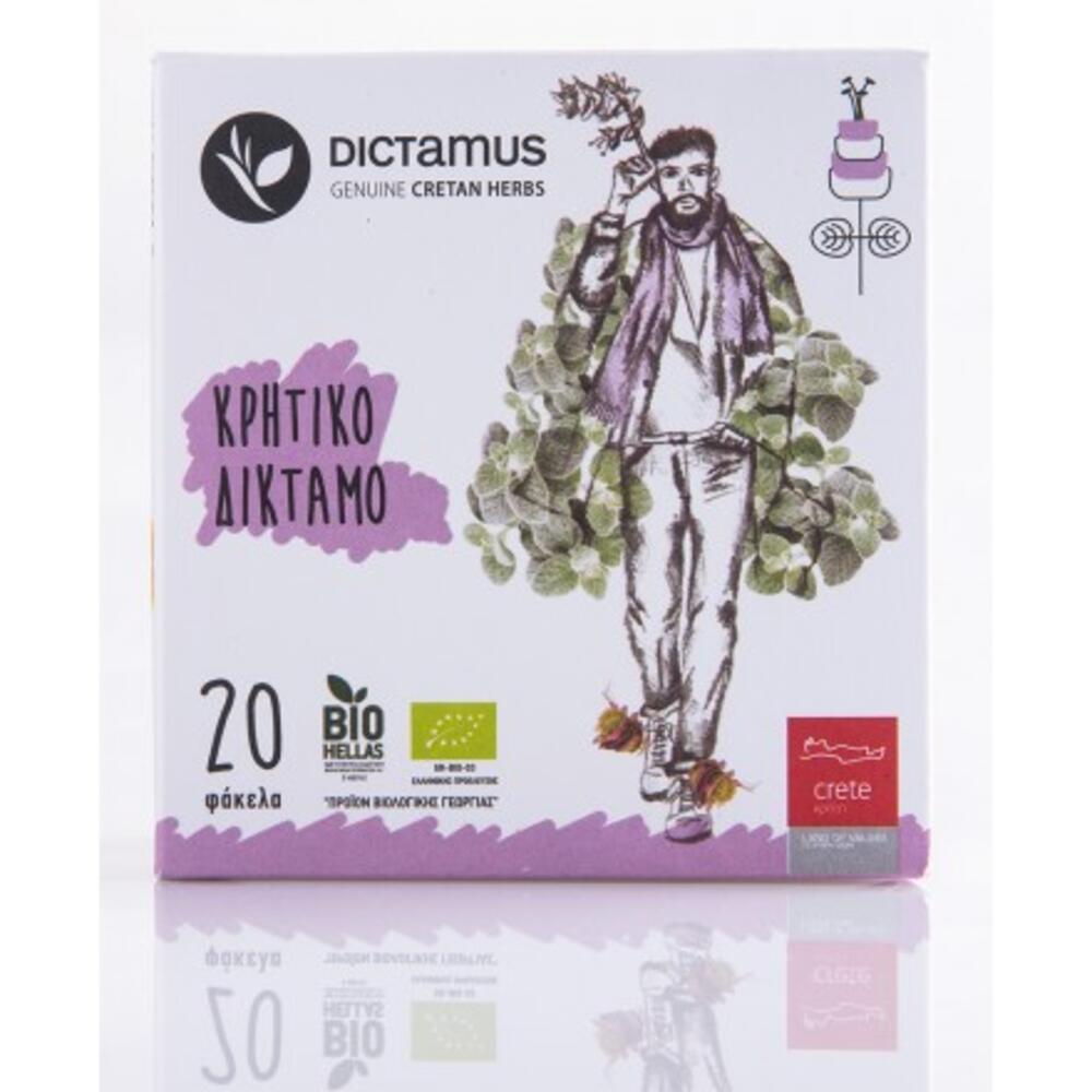 ΔΙΚΤΑΜΟ ΚΑΡΤΕΡΑΚΙ ΒΙΟ 20ΦΚ 1gr