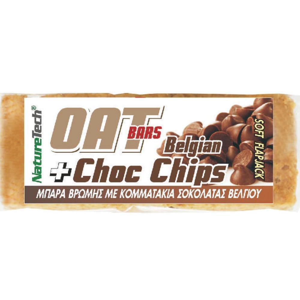 Belgian Choc Chips 100gr.