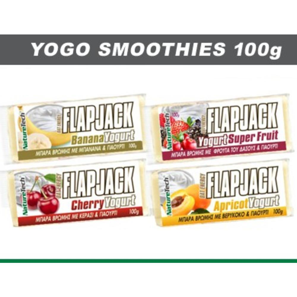 Banana Yogurt 100gr.