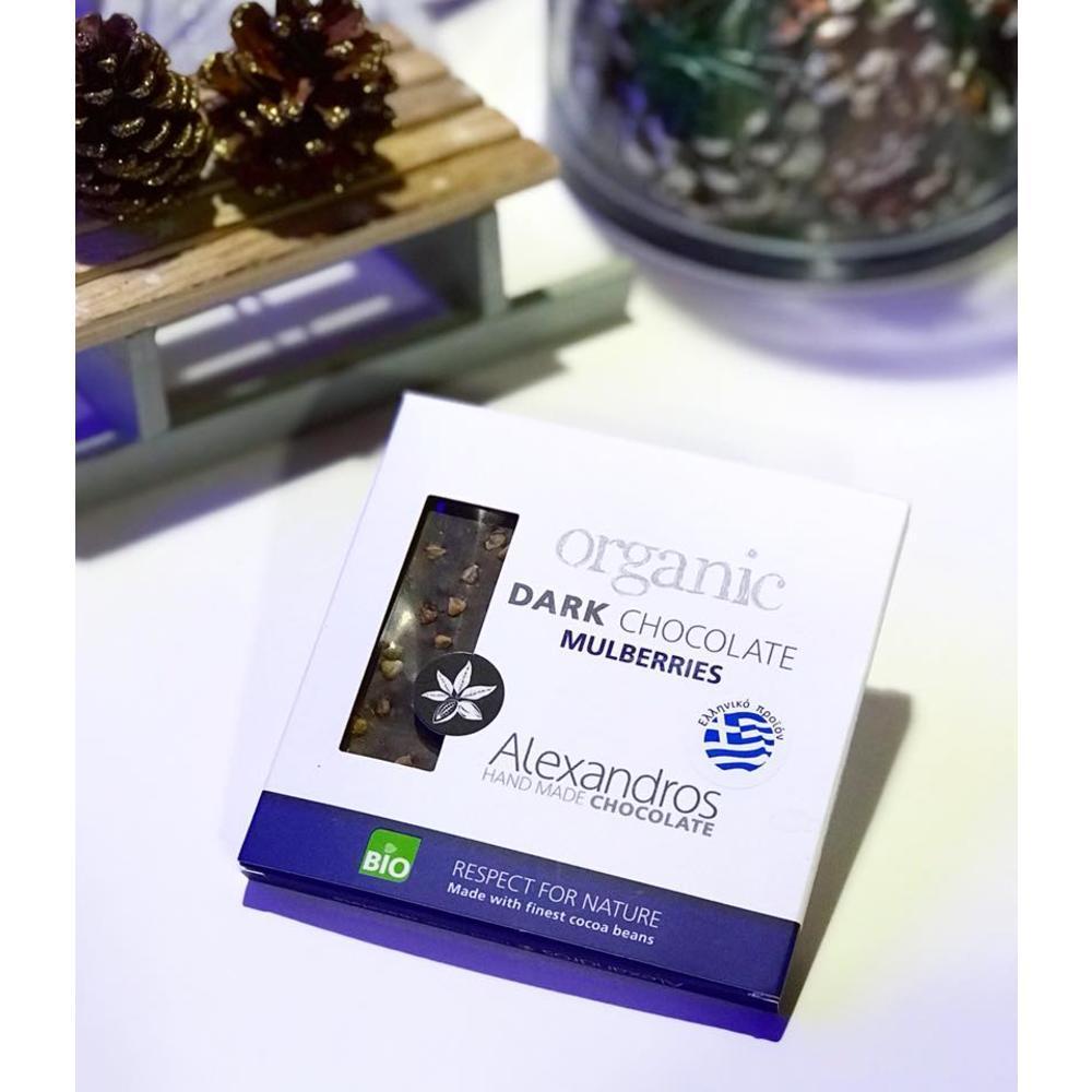 Βιολ.Σοκολάτα Υγείας με λευκά Μούρα & Εκχύλισμα περγαμόντο